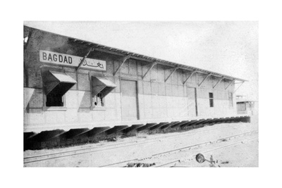 Baghdad South Train Station, Iraq, 1917-1919 Giclee Print