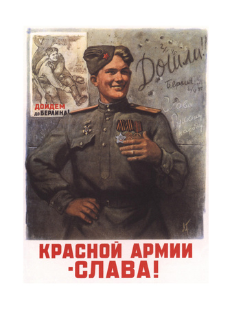 The Greater Glory of Red Army! Giclee Print by Leonid Fyodorovich Golovanov