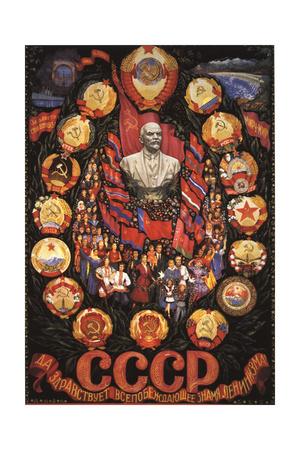 USSR Giclee Print
