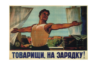 Comrades, Let's Do Morning Exercises! Giclee Print by Nikolai Ivanovich Tereshchenko