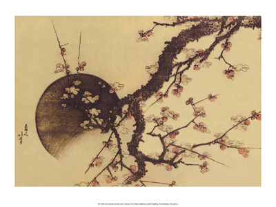 Cherry Blossom Tree with Full Moon 高品質プリント : 葛飾・北斎