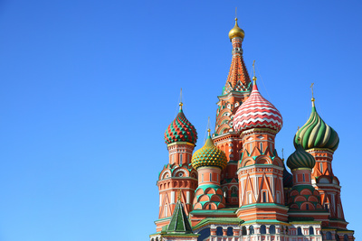 St. Basil's Cathedral on Red Square in Moscow, Russia. Copyspace at the Left. Photographic Print by  Zoom-zoom