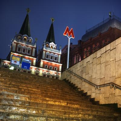 The Entrance to Okhotny Ryad Metro Station. Photographic Print by Jon Hicks
