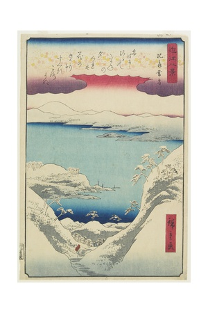 Evening Snow at Hira, December 1857 Giclee Print by Hiroshige II