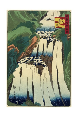 Misty Falls of Nikko, October 1859 Giclee Print by Hiroshige II