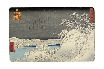 Evening Snow on Mount Hira, January 1859 Giclee Print by Hiroshige II