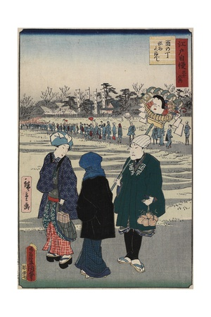 Shrine Fair on the Days of the Rooster, July 1864 Giclee Print by Hiroshige II