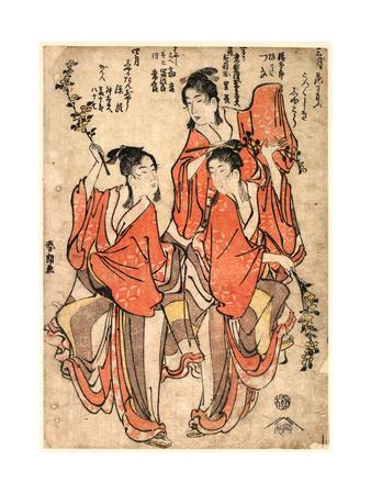 Sangatsu[Yayoi] Hanazumo Shigatsu[Uduki] Shaka Tanjo Giclee Print by Katsushika Hokusai