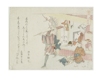 Tigers Can Go Far, C. 1806 Giclee Print by Ryuryukyo Shinsai