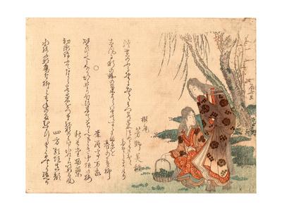 Wakana Tsumi Giclee Print by Ryuryukyo Shinsai