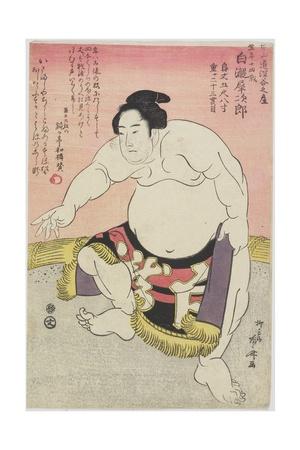 The Sumo Wrestler Shirataki Saijiro Giclee Print by Ryuryukyo Shinsai