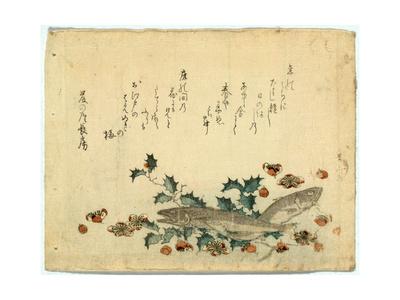 Hiiragi Ni Iwashi Ni Ume Giclee Print by Ryuryukyo Shinsai
