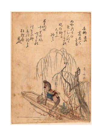 Komakata Giclee Print by Ryuryukyo Shinsai