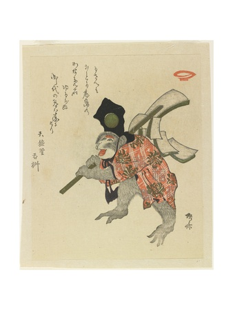 Monkey Costumed for a New Year's Dance, Early 19th Century Giclee Print by Ryuryukyo Shinsai