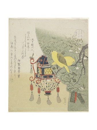 Bright Yellow Canary Bird, C. 1820 Giclee Print by Ryuryukyo Shinsai