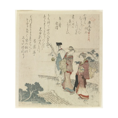Tiger Gate, 1818 Giclee Print by Ryuryukyo Shinsai