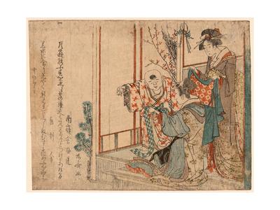 Hatsu Isho O Kiru Kodomo Giclee Print by Ryuryukyo Shinsai