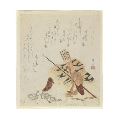 Tigers Run One Thousand Miles, 1818 Giclee Print by Ryuryukyo Shinsai