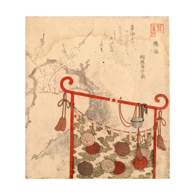 Omu Giclee Print by Ryuryukyo Shinsai