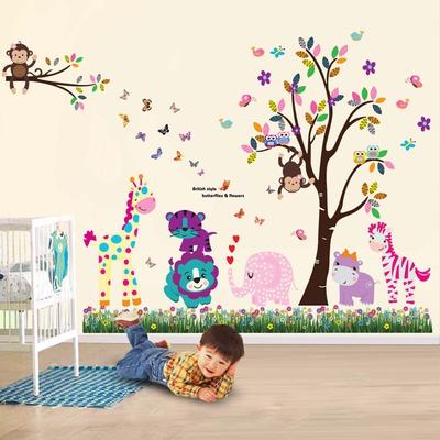 Happy Animal Duvar Çıkartması