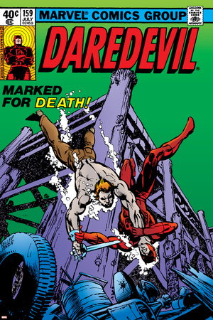 Daredevil No.159 Cover: Daredevil Posters by Frank Miller