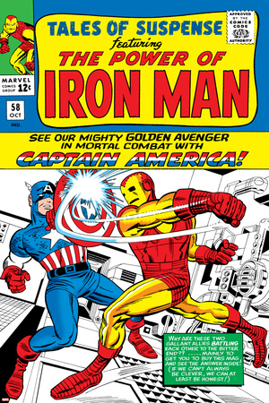 Marvel Comics Retro: The Invincible Iron Man Comic Book Cover No.58, Facing Captain America Print