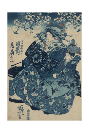 The Courtesan Hanao of Ogi-Ya Poster by Utagawa Kuniyoishi