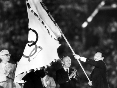 Closing Ceremony of Olympic Games in Los Angeles in 1984: Bo Hyun Yum and Juan Antonio Samaranch Photo