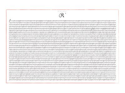 Pi 5000 Digits Math Print by  SM Design