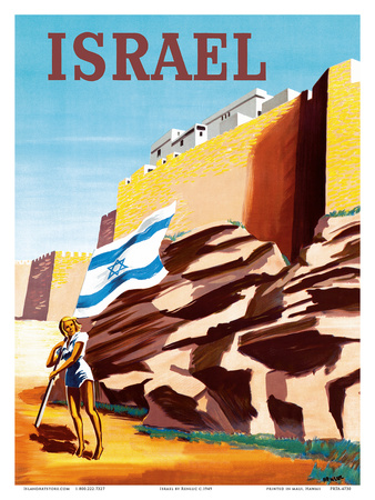 Israel - Zionist Heroic Girl Holding Israeli Flag - Walls of Jerusalem Posters by  RENLUC