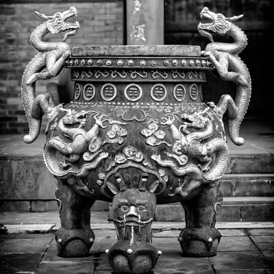 China 10MKm2 Collection - Dragon Incense Photographic Print by Philippe Hugonnard