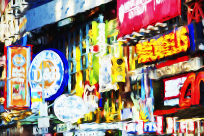 NYC Advertising - In the Style of Oil Painting Giclee Print by Philippe Hugonnard