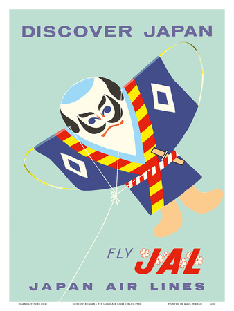 Discover Japan - Fly Japan Air Lines (JAL) - Japanese Samurai Kite Print by  Pacifica Island Art
