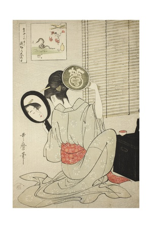 Takashima Ohisa, C.1795 Giclee Print by Kitagawa Utamaro