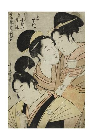 Kakogawa Konami, Oboshi Rikiya and the Maidservant Suki, C.1798-1800 Giclee Print by Kitagawa Utamaro