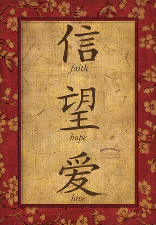 Faith Hope Love Posters by Charlene Audrey