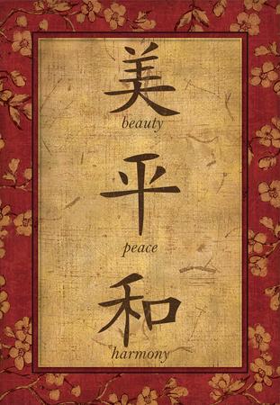 Beauty Peace Harmony Print by Charlene Audrey
