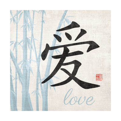 Love Symbol Posters by N. Harbick