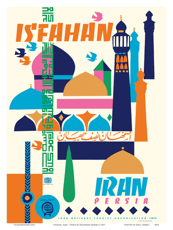Isfahan, Iran - Persia Posters by Houshang Kazemi