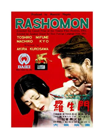 Rashomon, from Left: Machiko Kyo, Toshiro Mifune, 1950 Giclee Print