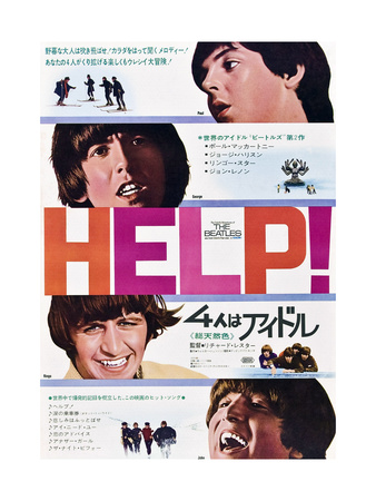 Help!, The Beatles, Japanese Poster Art, 1965 Giclee Print