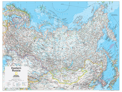 2014 Eastern Russia - National Geographic Atlas of the World, 10th Edition Posters by  National Geographic Maps