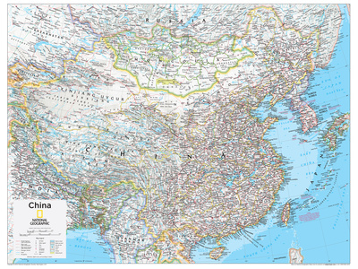 2014 China - National Geographic Atlas of the World, 10th Edition Posters by  National Geographic Maps