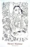 Arabesque, 1924 Affiches par Henri Matisse
