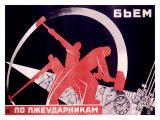 Russian Industrial Digitálně vytištěná reprodukce