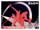 Russian Industrial Lmina gicle