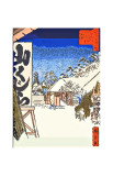 Bikuni Bridge in Snow Giclee Print by Hiroshige II
