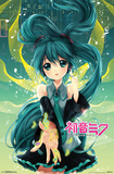 Hatsune Miku- Magic Music Print