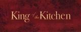 Rey de la cocina Lámina por Stephanie Marrott
