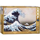 Great Wave of Kanagawa by Katsushika Hokusai 1000 Piece Puzzle Jigsaw Puzzle